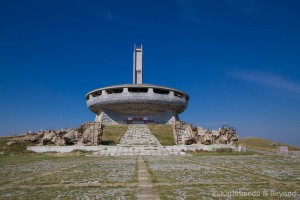 buzludzha-monument-shipka-bulgaria-40-upgraded